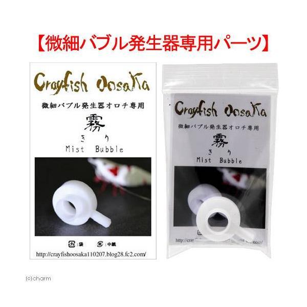 オロチ「大蛇」 霧セット 沖縄別途送料 関東当日便|chanet|02