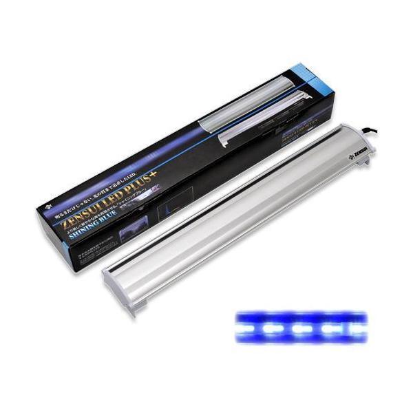 ZENSUI LED PLUS 45cm シャイニングブルー 水槽用照明 ライト 海水魚 サンゴ 沖縄別途送料 アクアリウムライト 関東当日便|chanet