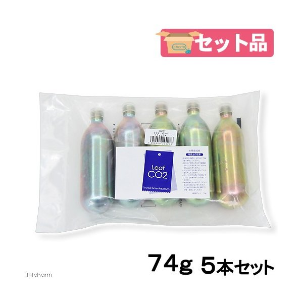 Leaf CO2 ボンベ 74g 5本セット 炭酸ボンベ 汎用品 新瓶 関東当日便|chanet