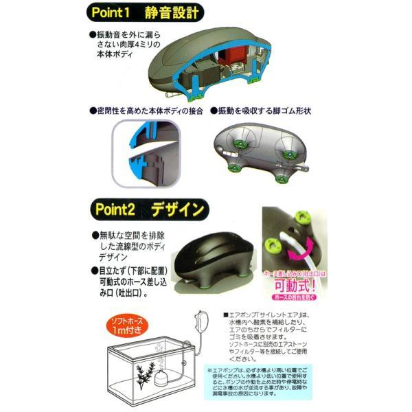 コトブキ工芸 kotobuki サイレントエア SA−1200S エアポンプ 関東当日便|chanet|03