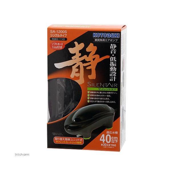 コトブキ工芸 kotobuki サイレントエア SA−1200S エアポンプ 関東当日便|chanet|04