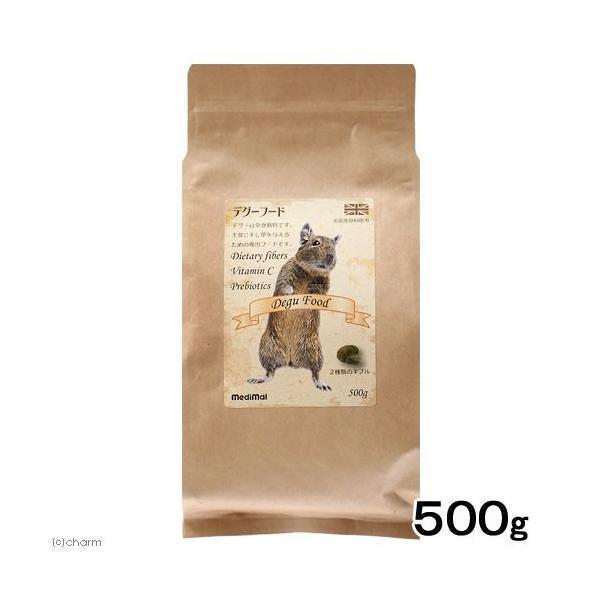 |メディマル デグーフード 500g えさ エサ 餌 補助食