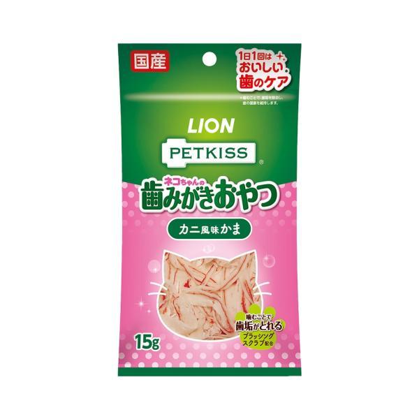 ライオン ペットキッス オーラルケア カニ風味かま 15g 国産 関東当日便|chanet