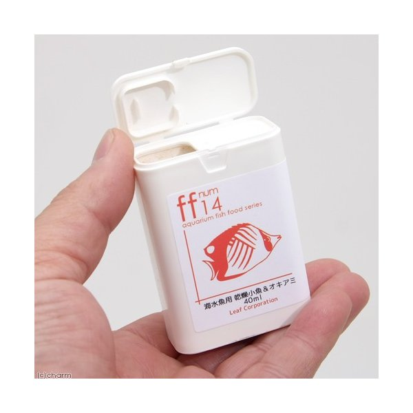 aquarium fish food series 「ff num14」 海水魚用 乾燥小魚&オキアミ 40mL 関東当日便|chanet|03