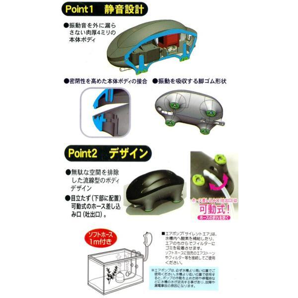 コトブキ工芸 kotobuki サイレントエア SA−3000W エアポンプ 関東当日便|chanet|04