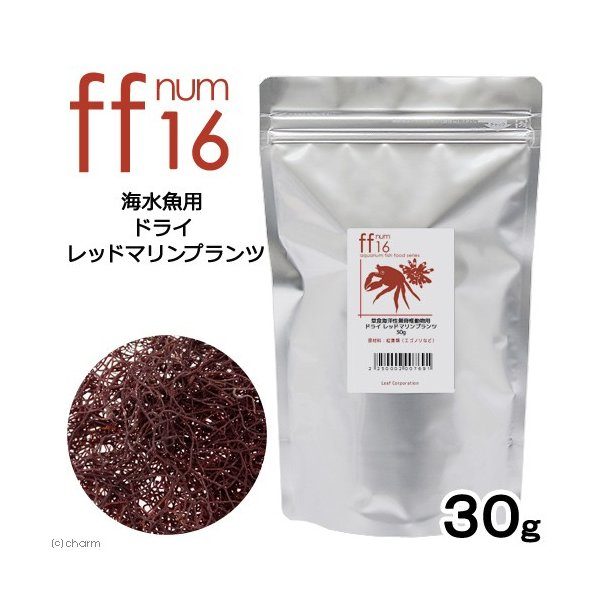 aquarium fish food series 「ff num16」草食海洋性無脊椎動物用ドライ レッドマリンプランツ 30g 関東当日便 chanet