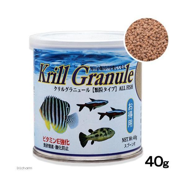 JUN クリルグラニュール 顆粒 お得用 40g スプーン付き ふぐ フグ 餌 エサ 関東当日便|chanet