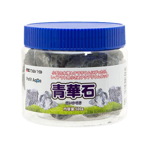 カミハタプチアクアの石青華石500g小型水槽レイアウト