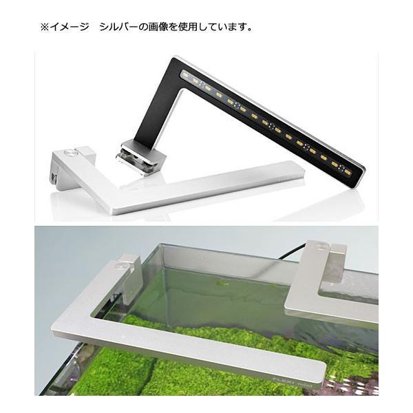 正規品 水草が育つ 小型水槽用LEDライト FLEXI mini シルバー 熱帯魚 照明 沖縄別途送料 アクアリウムライト 関東当日便|chanet|05