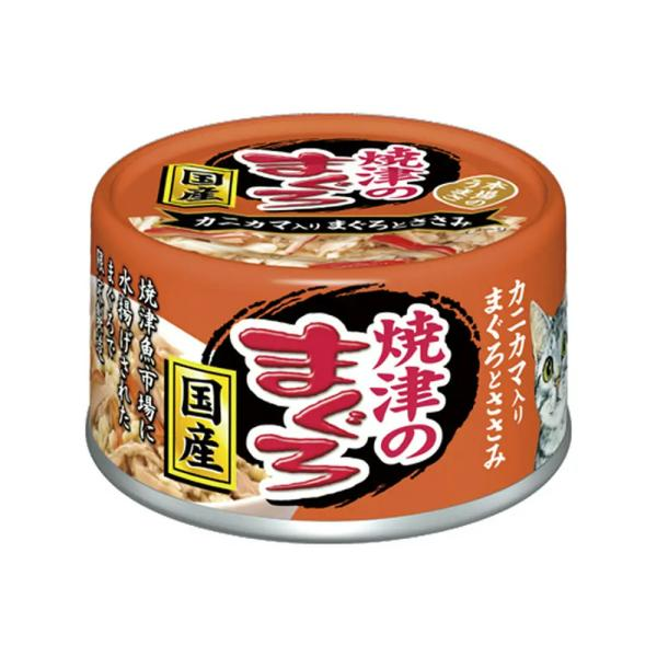 アイシア 焼津のまぐろ カニカマ入り 70g キャットフード 国産 2缶入り