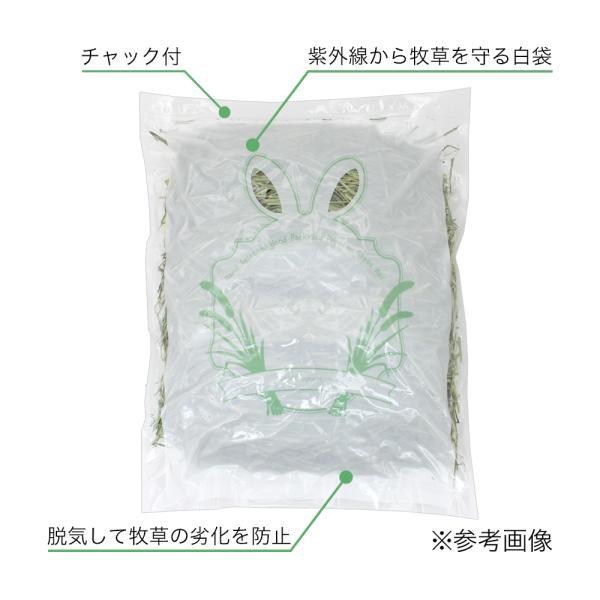 29年産 スーパープレミアムホースチモシーチャック袋 600g×6袋(3.6kg) お一人様1点限り 関東当日便|chanet|03