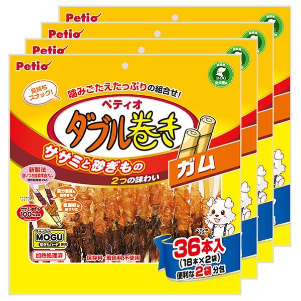 ペティオ ササミ+チキンガムMOGU砂ぎもハード ダブル巻き ガム 36本入 (18本×2袋) 4袋入り 関東当日便|chanet