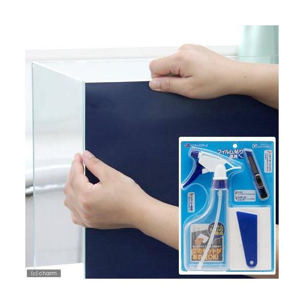 バックスクリーン ARTI(アルティ)45 インディゴ(50×50cm)+フィルム貼り道具セット