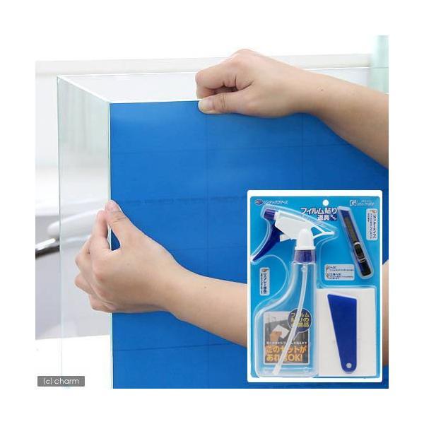 バックスクリーン ARTI(アルティ)60 オーシャンブルー(65×50cm)+フィルム貼り道具セット