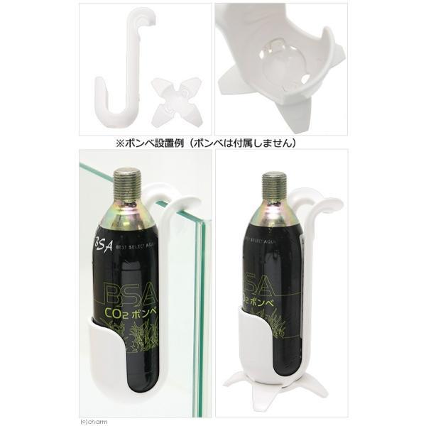 CO2用 2WAYスタンド マルチボンベスタンド 関東当日便 chanet 02