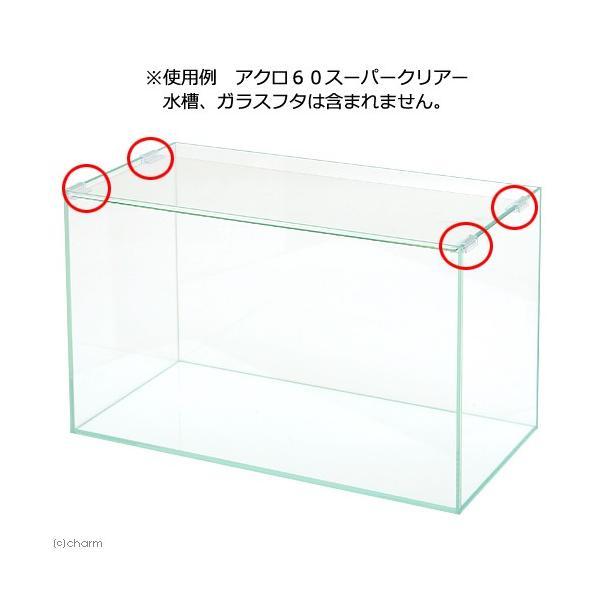 ガラスフタ受け アクロ用 ガラス厚6mm対応 4個セット 関東当日便|chanet|03