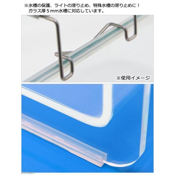 水槽ガード シリコンカバー 5mm厚用 30cm 2本 関東当日便|chanet|02