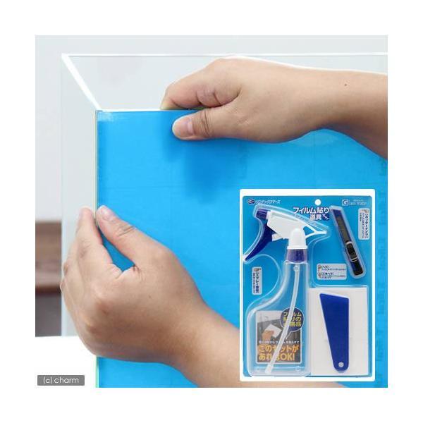 バックスクリーン ARTI(アルティ)45 スカイブルー(クリアタイプ)(50×50cm)+フィルム貼り道具セット