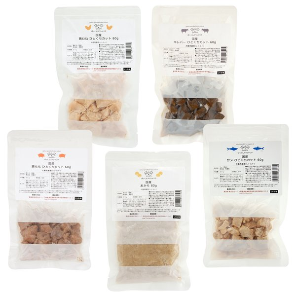 アソート 国産・無添加レトルト食べ比べセット 5種 犬猫用 Packun Specialite 関東当日便|chanet