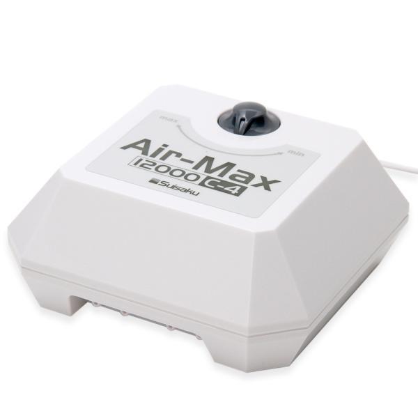 水作エアーポンプAir−Max12000C−4〜120cm水槽