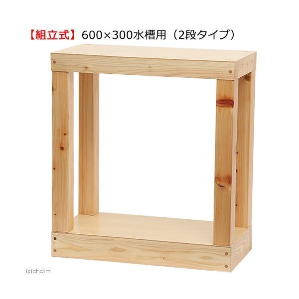ウッディスタンド 600×300水槽用 檜W600×D300×H660(mm)