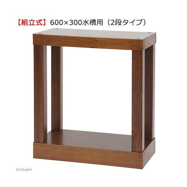 水槽台 ウッディスタンド ブラウン 600×300水槽用(2段タイプ) 檜W600×D300×H660(mm)