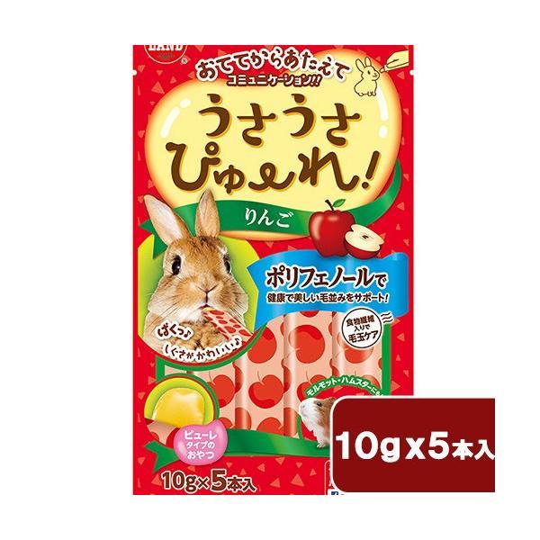  マルカン うさうさぴゅーれ りんご 50g(10g×5本)