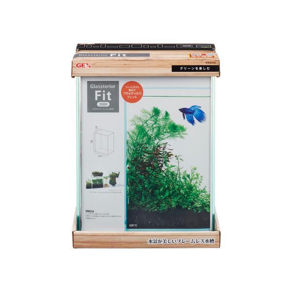 GEXグラステリアフィット200Hお一人様5点限り