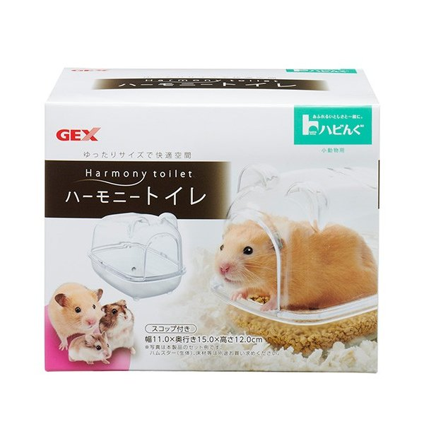 |GEX ハビんぐ ハーモニートイレ