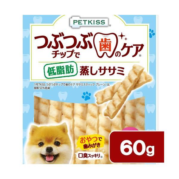 ライオン PETKISS つぶつぶチップで歯のケア 低脂肪蒸しササミ プレーン 60g 関東当日便|chanet