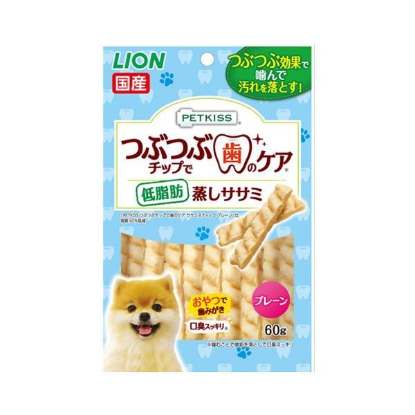 ライオン PETKISS つぶつぶチップで歯のケア 低脂肪蒸しササミ プレーン 60g 関東当日便|chanet|02
