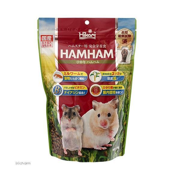 |キョーリン ひかりハムハム 270g ペレット ハムスター用 完全栄養食 尿臭配慮