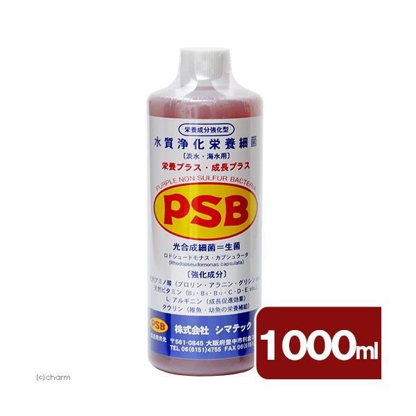 シマテック PSBプラス・プラス 1L 関東当日便|chanet