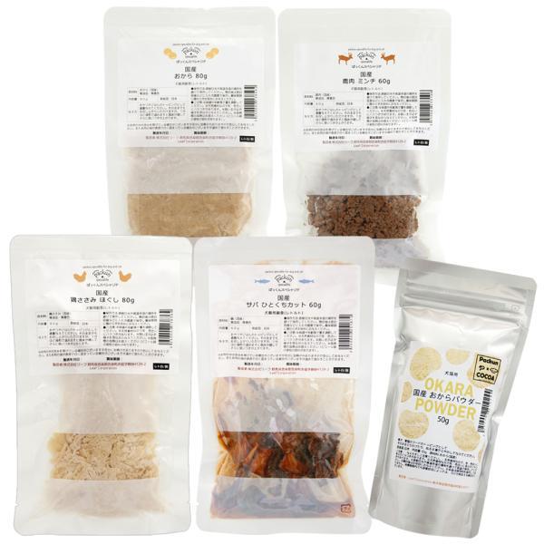 アソート 猫ちゃんのための低カロリーレトルト4種食べ比べセット(サプリ付) 国産・無添加レトルト Packun Specialite chanet