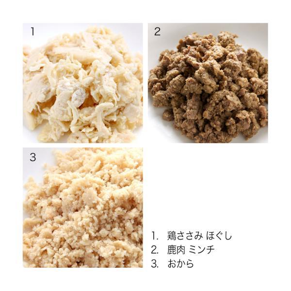 アソート 猫ちゃんのための低カロリーレトルト4種食べ比べセット(サプリ付) 国産・無添加レトルト Packun Specialite chanet 02
