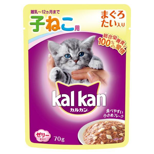 カルカン パウチ 12ヵ月までの子ねこ用 まぐろ たい入り 70g 関東当日便|chanet