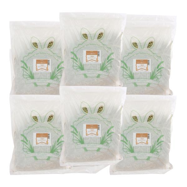 アメリカ産チモシー1番刈ダブルプレスチャック袋500g×6袋(3kg)お一人様1点限り