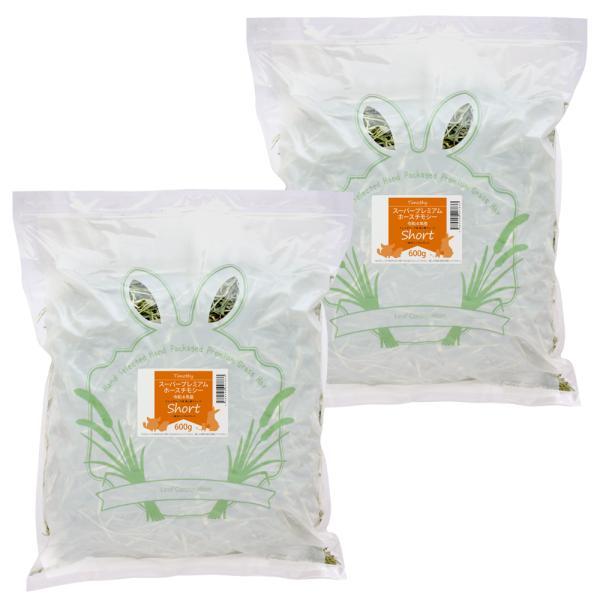 新刈スーパープレミアムホースチモシーショートチャック袋1.2kg(600g×2袋)お一人様3点限り