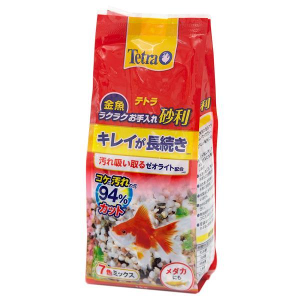 テトラ 金魚 ラクラクお手入れ砂利 7色ミックス 1kg ゼオライト配合 汚れ防止 苔防止