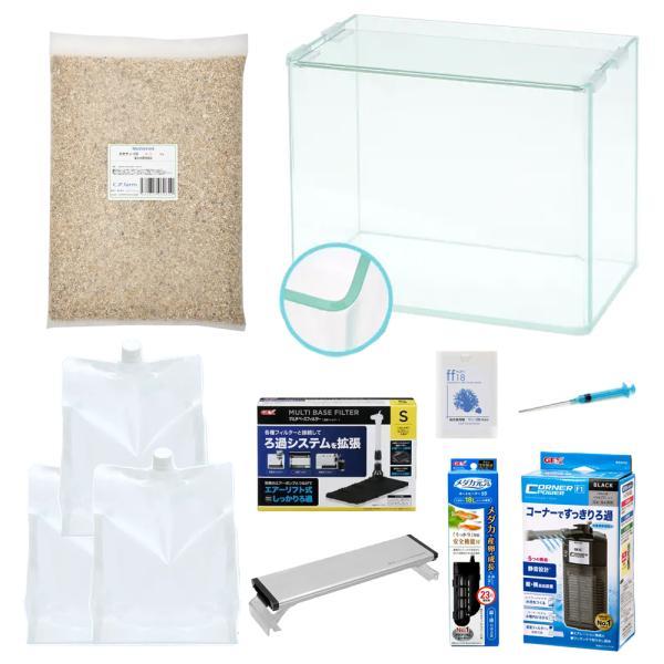 30cm水槽セット クラゲ飼育用品セット アクロ30R ジェリーフィッシュアクアリウム 沖縄別途送料|chanet