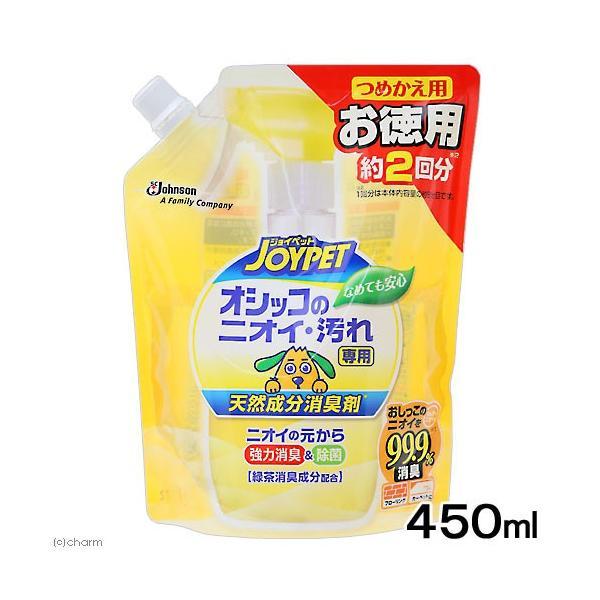 ジョイペット 天然成分消臭剤 オシッコのニオイ・汚れ専用 消臭&除菌 詰替用 お徳用 450mL