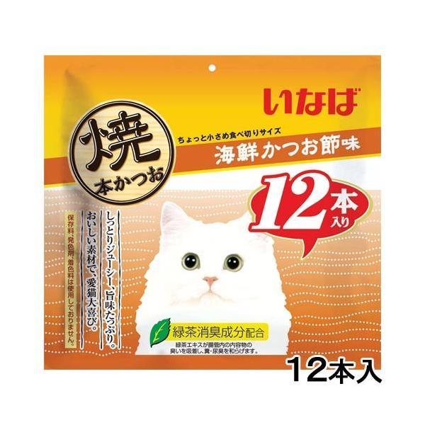 いなば 焼本かつお 海鮮かつお節味 12本入り 関東当日便|chanet
