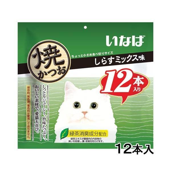 いなば 焼かつお しらすミックス味 12本入り 関東当日便|chanet