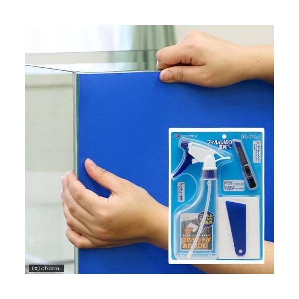バックスクリーン ARTI(アルティ)120 アクアブルー(125×50cm)+フィルム貼り道具セット