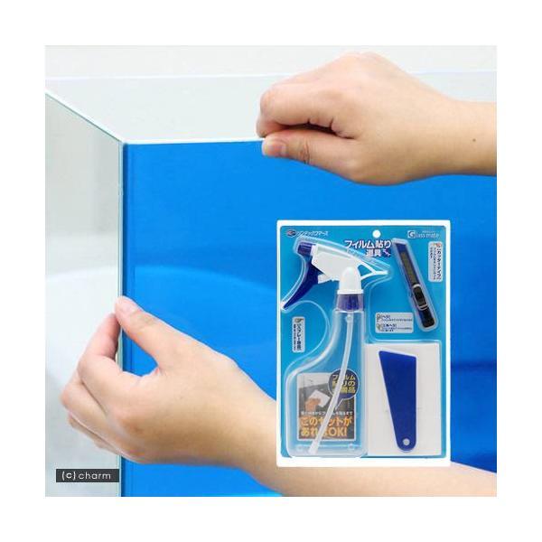 バックスクリーン ARTI(アルティ)120 クリアブルー(125×50cm)+フィルム貼り道具セット