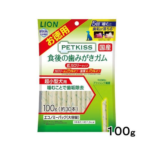 ライオン ペットキッス 食後の歯みがきガム 低カロリータイプ 超小型犬用 エコノミーパック 100g 関東当日便 chanet