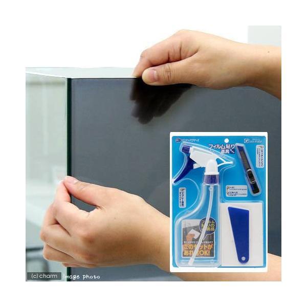 バックスクリーン ARTI(アルティ)30 クリアグレー(35×50cm)+フィルム貼り道具セット