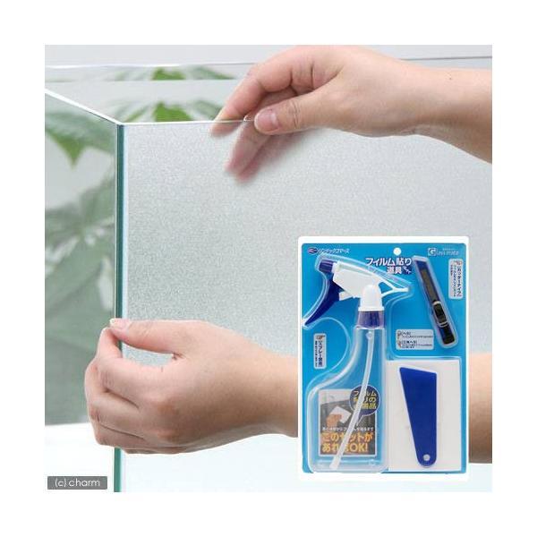 バックスクリーン ARTI(アルティ)30 サンド(35×50cm)+フィルム貼り道具セット