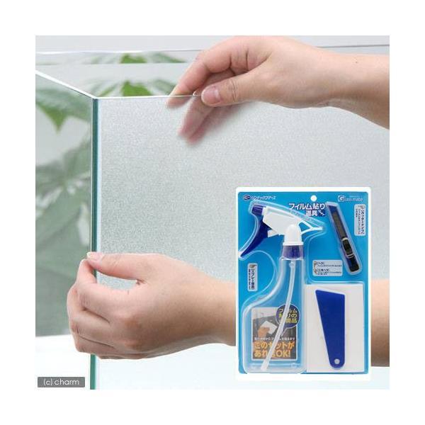 バックスクリーン ARTI(アルティ)45 サンド(50×50cm)+フィルム貼り道具セット