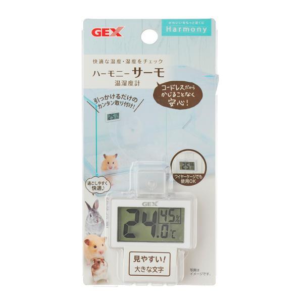 |GEX ハーモニーサーモ 温湿度計